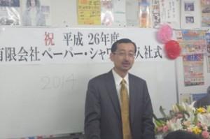 nyushashiki002