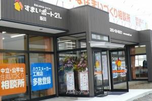 写真9納涼会 (800x531)