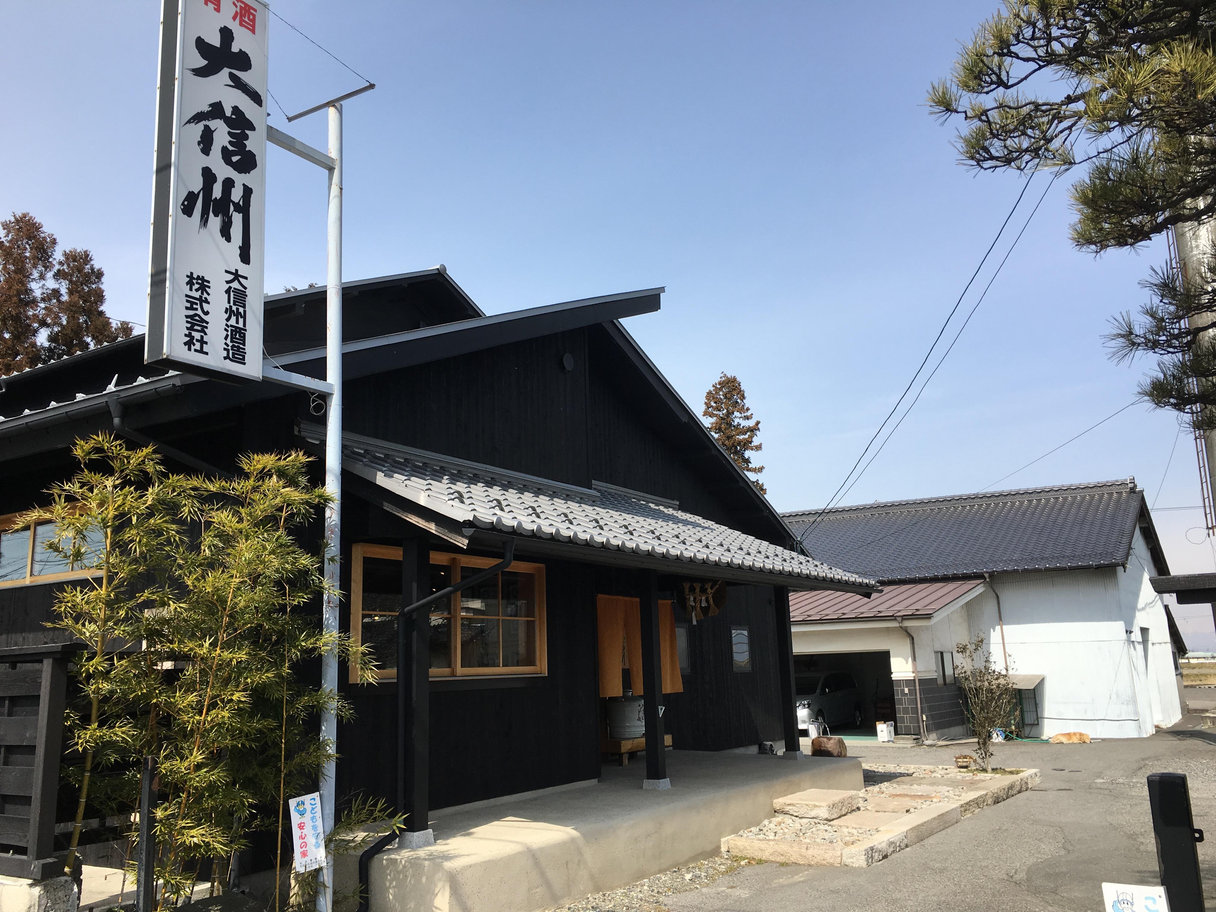 松本市島立で酒蔵を発見
