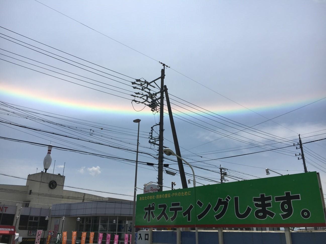 色鮮やかな不思議な雲「彩雲」
