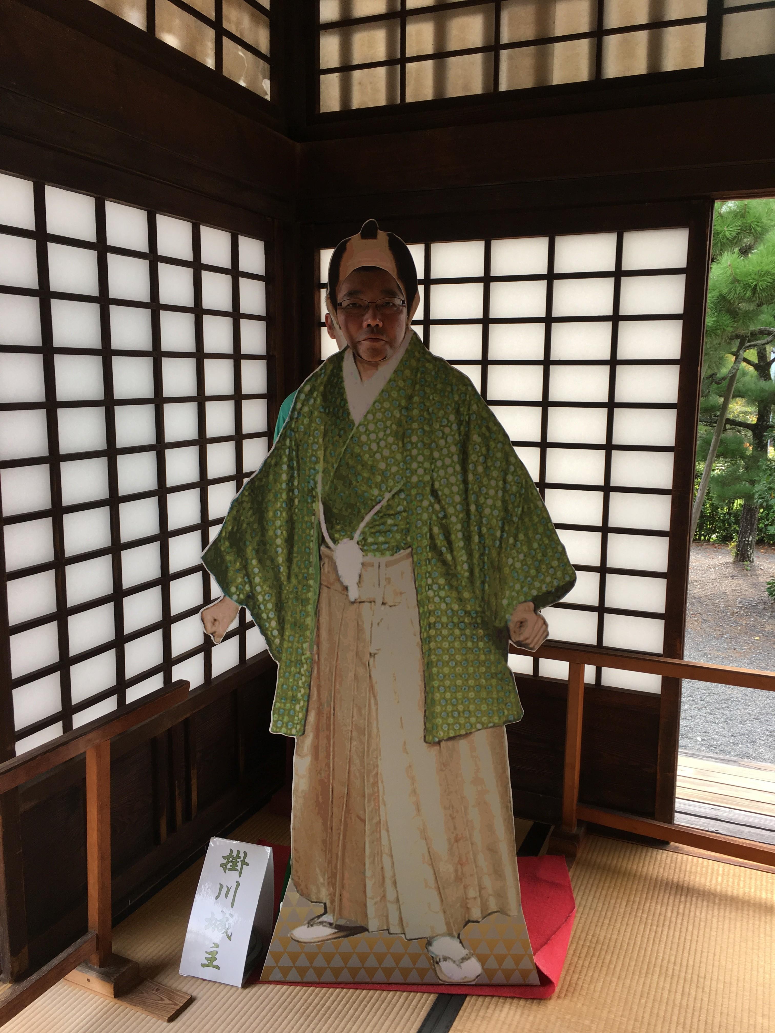 奮闘記番外編 -浜松社会科見学の旅2-
