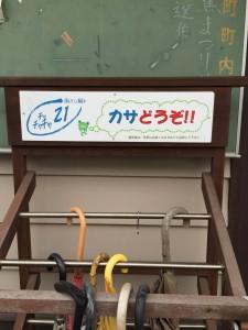 須賀川市 ポスティング