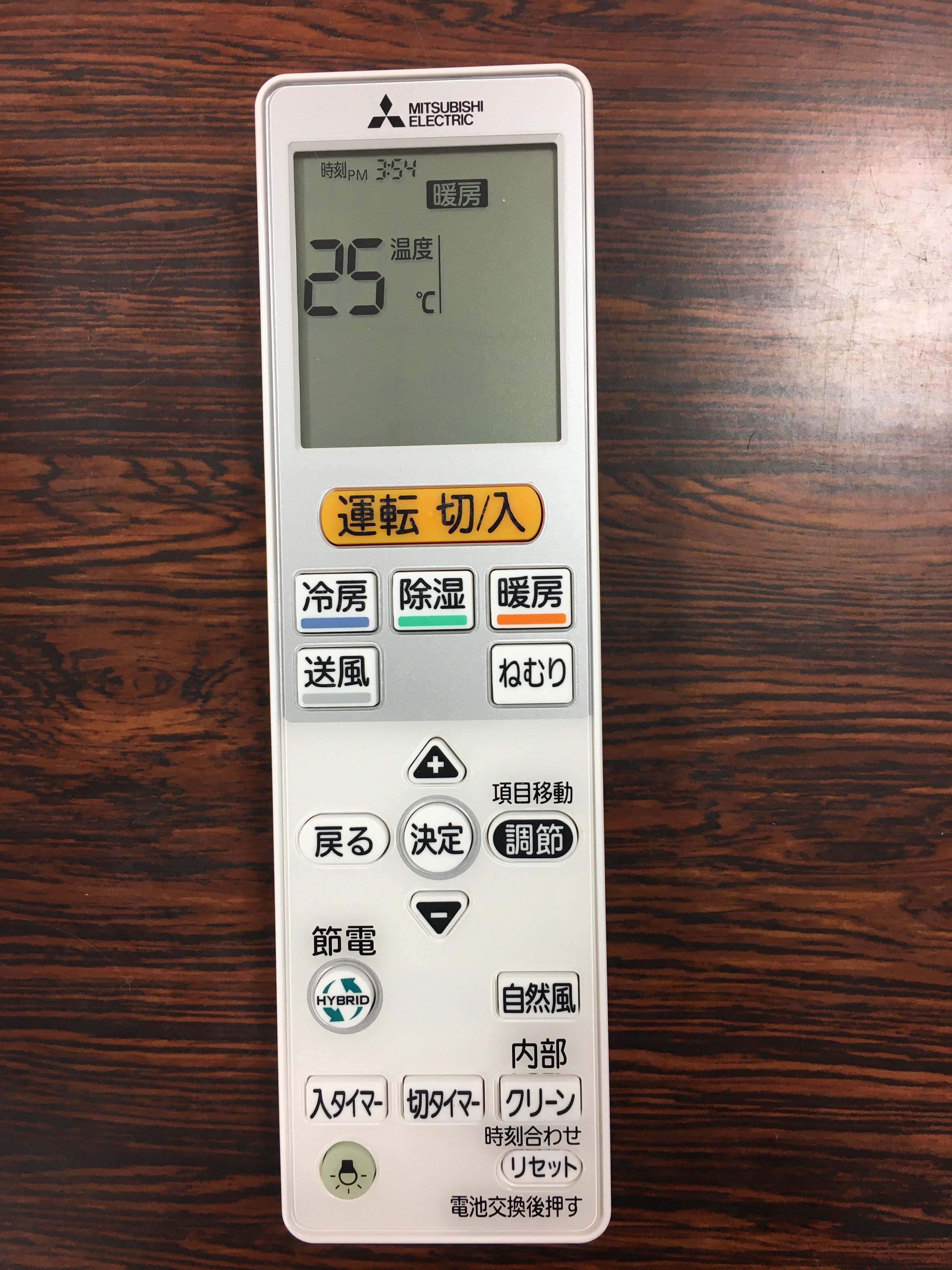 新店奮闘記 ー最新家電設置店舗ー