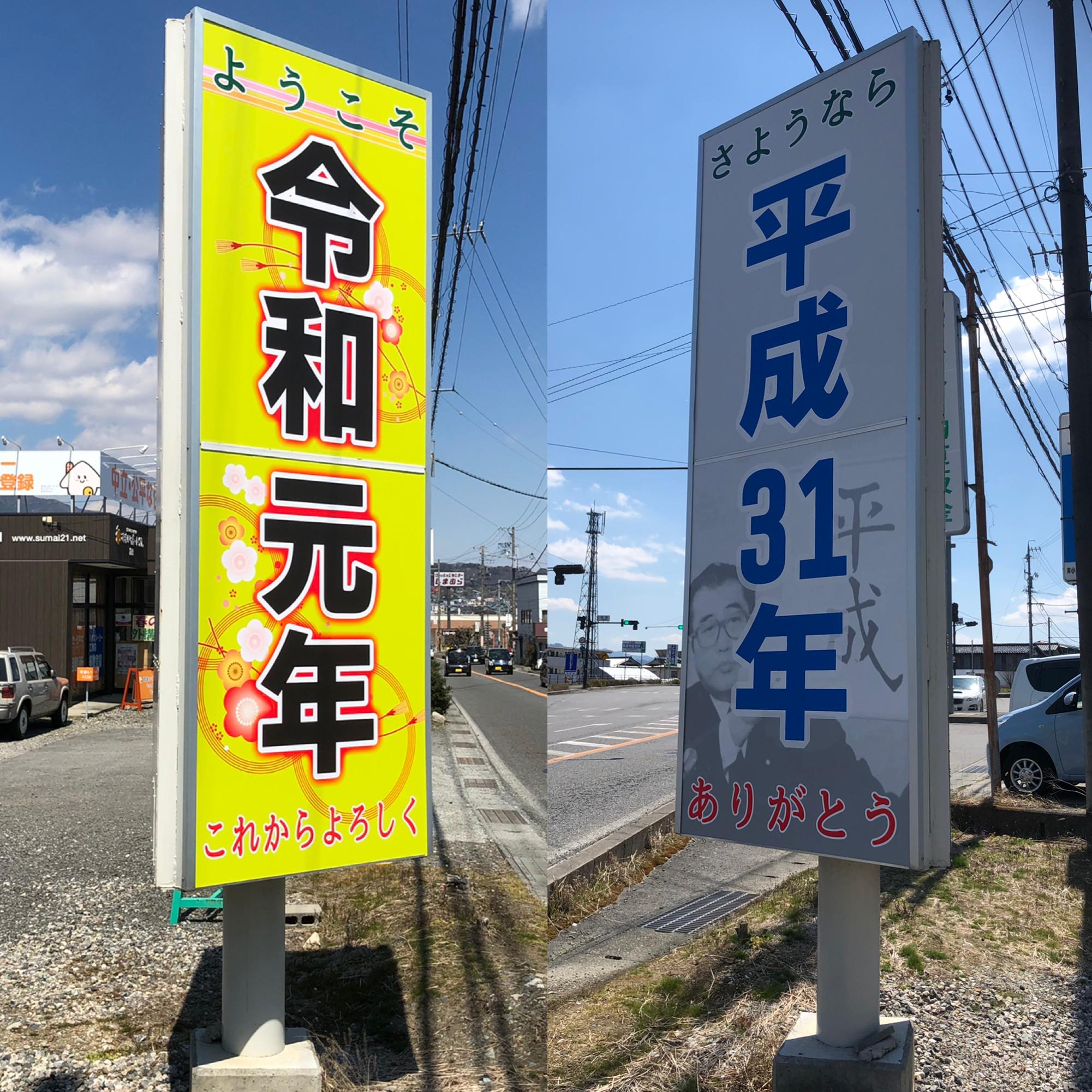 飯田にもやってきました!~ことば看板~