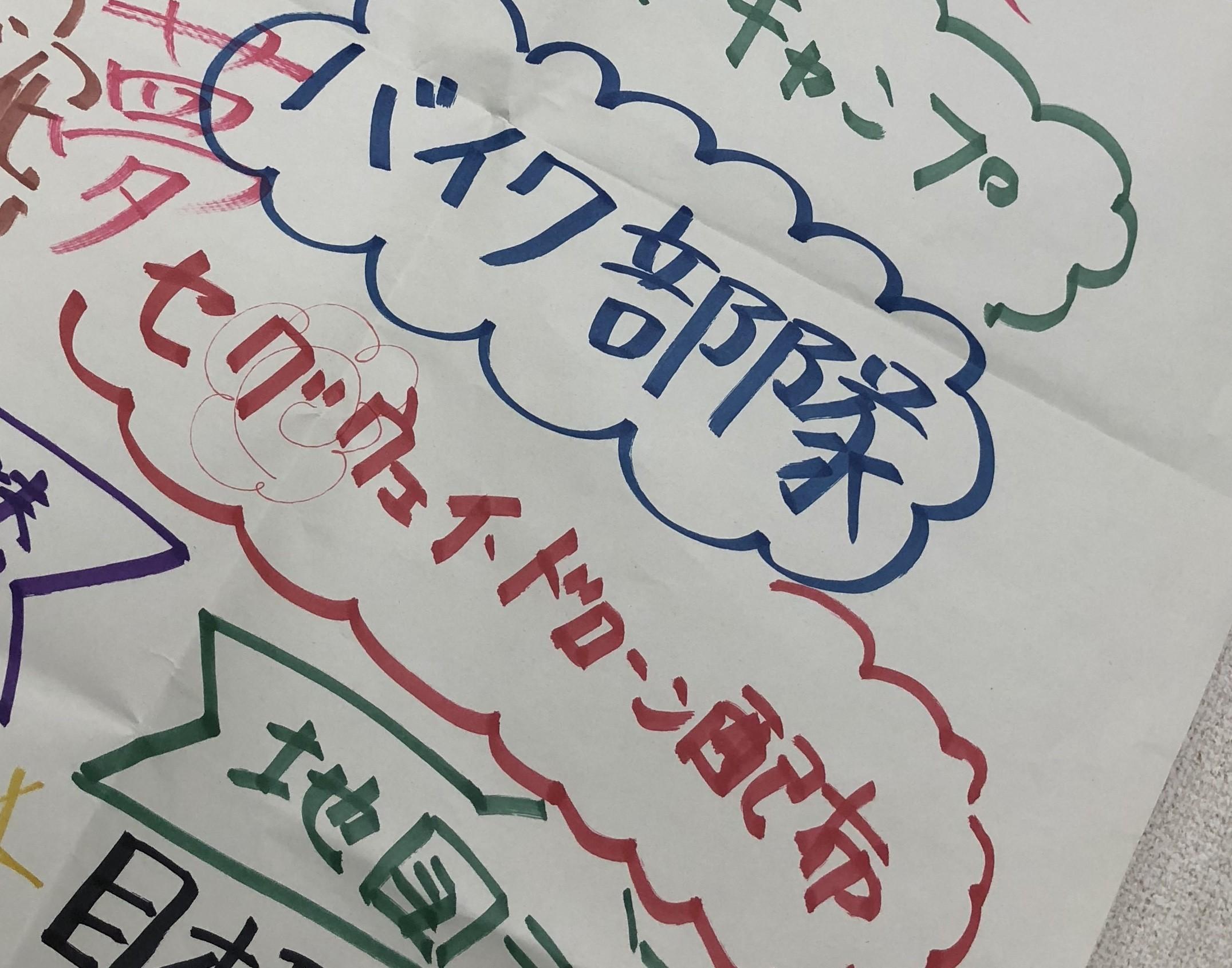 「夢は見るだけではなく、叶えるもの」by 村松