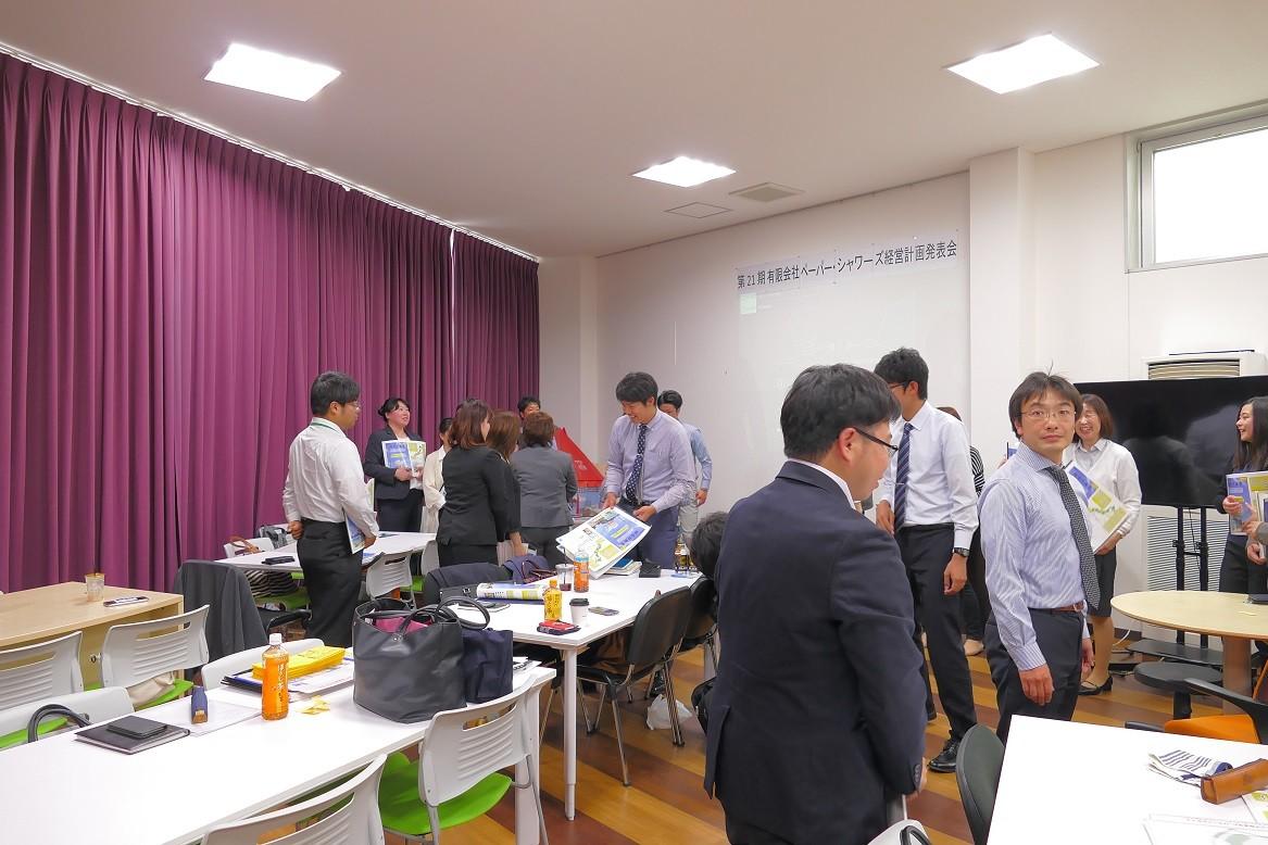 第21期経営計画発表会