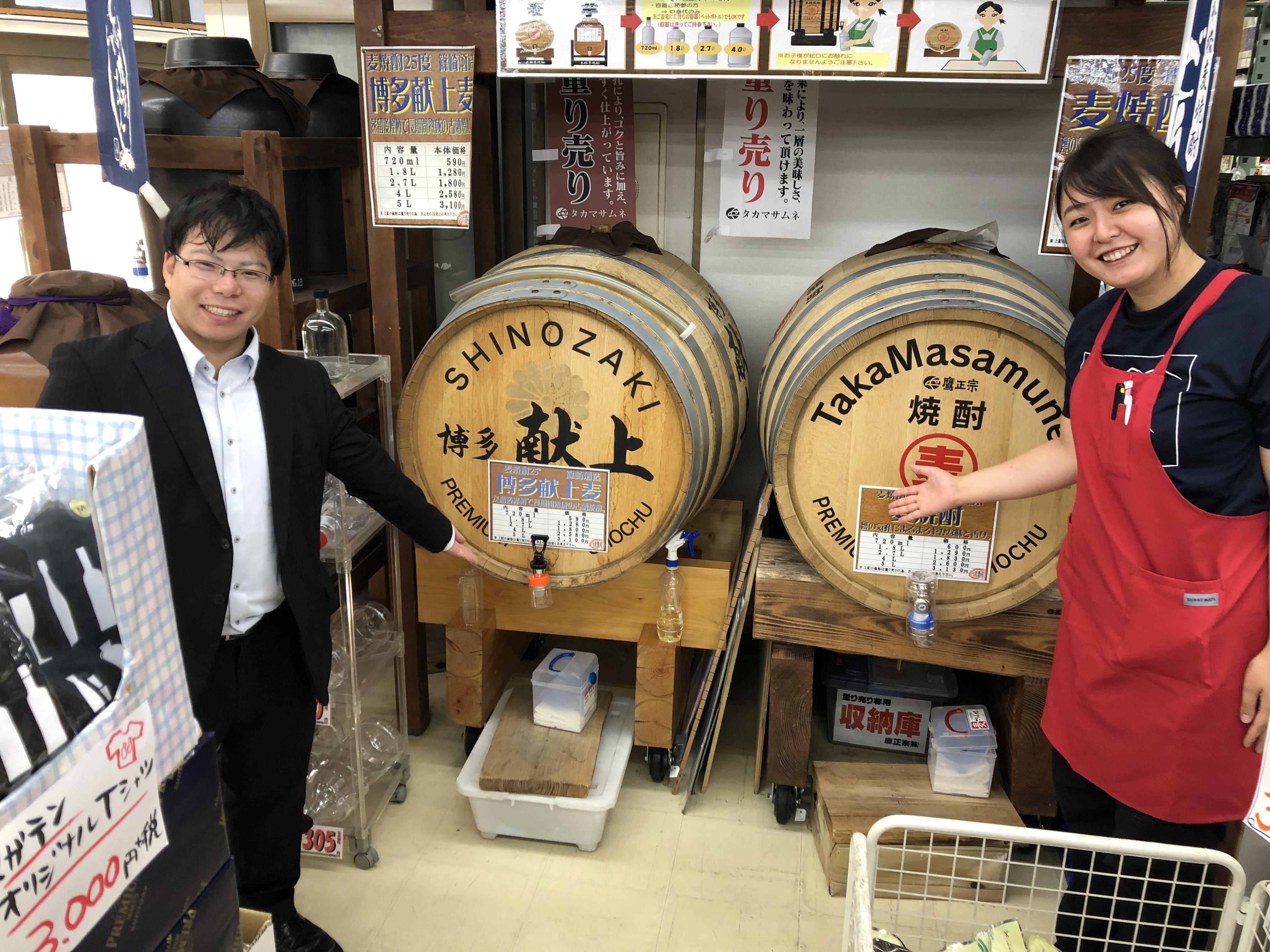 地元酒屋さんからチラシポスティング初受注!(龍一の営業日誌)