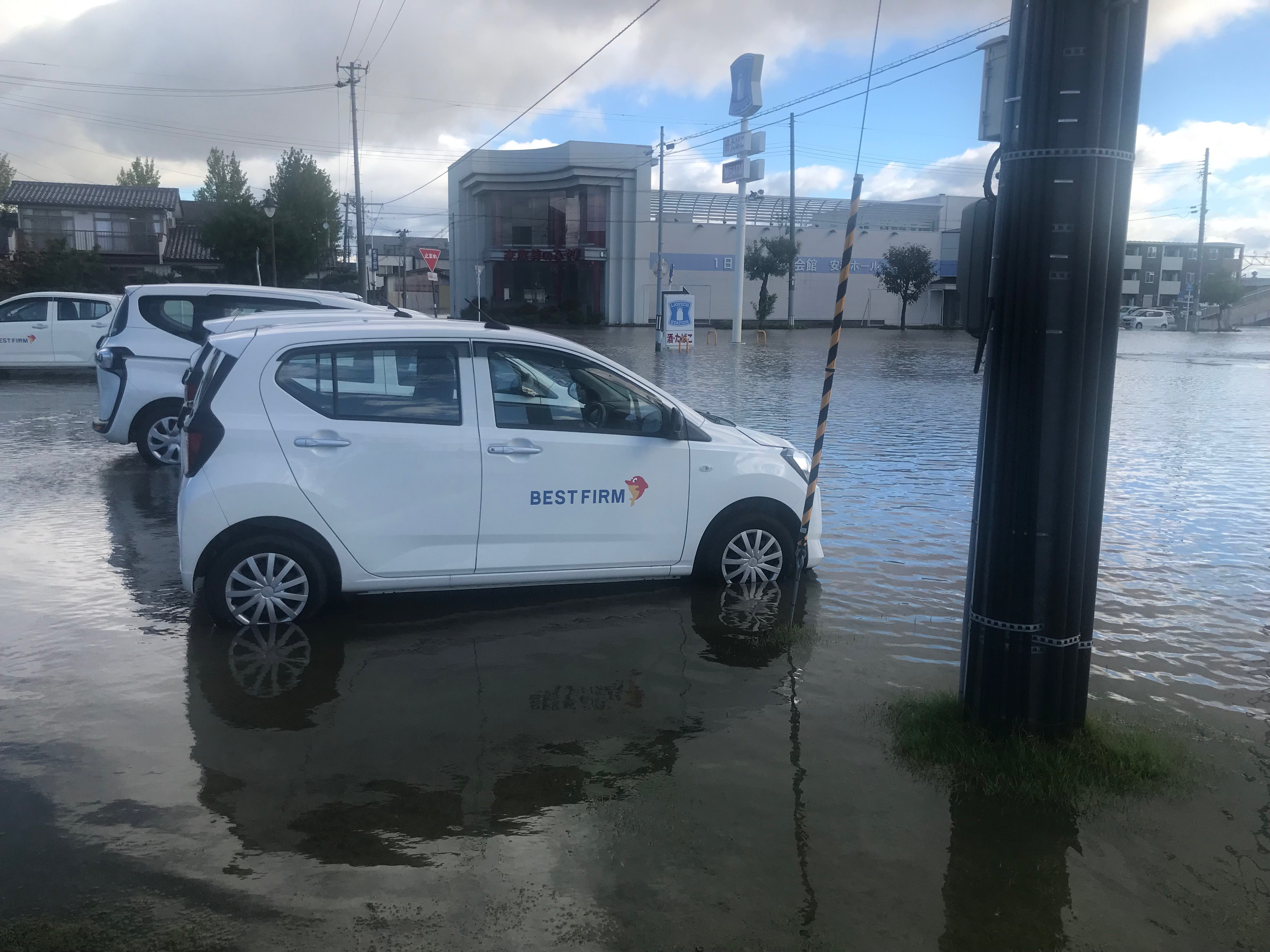 【ご報告】台風被害につきまして@福島県白河市・西郷村ぶらりポスティング一人旅