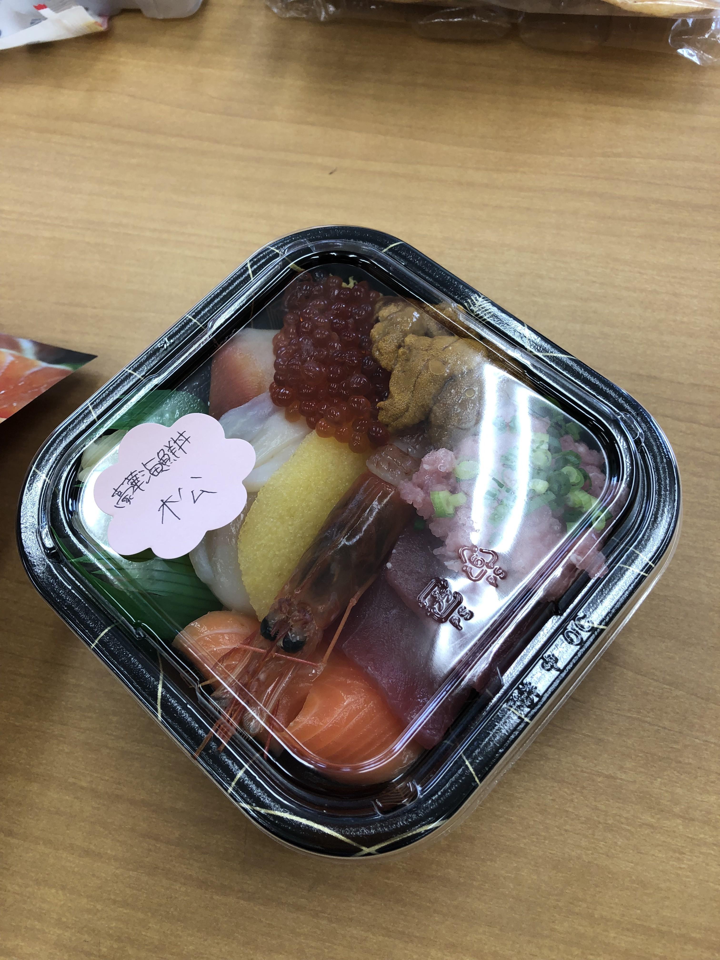豪華海鮮丼!! 目標達成祝い(*^^)v