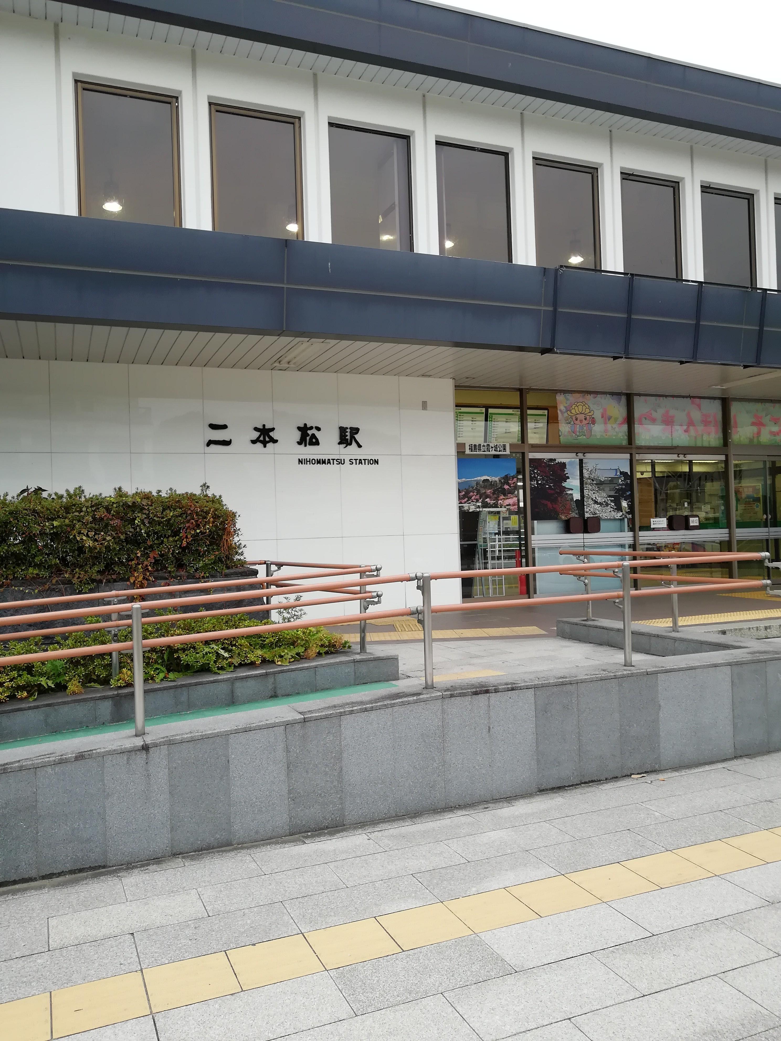 またまた二本松市にやってまいりました!!
