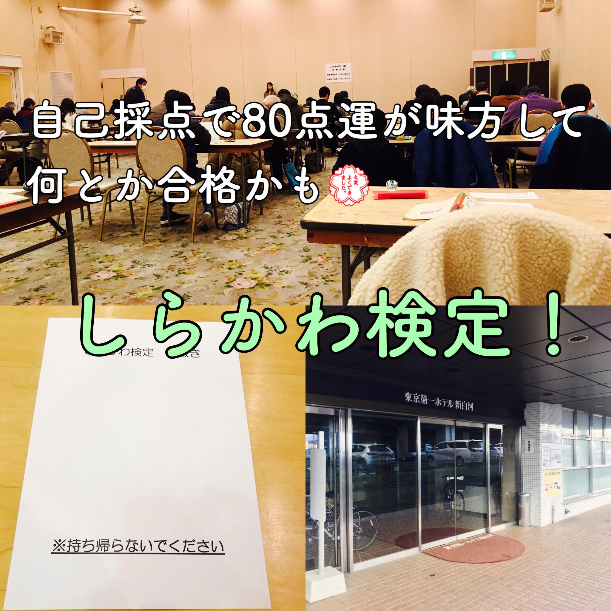 ポスティングのまにまに|福島県白河市・西郷村のポスティング|白河市に拠点があるポスティング会社は我々だけです!