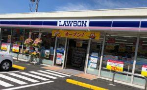 ローソン韮崎神山町店