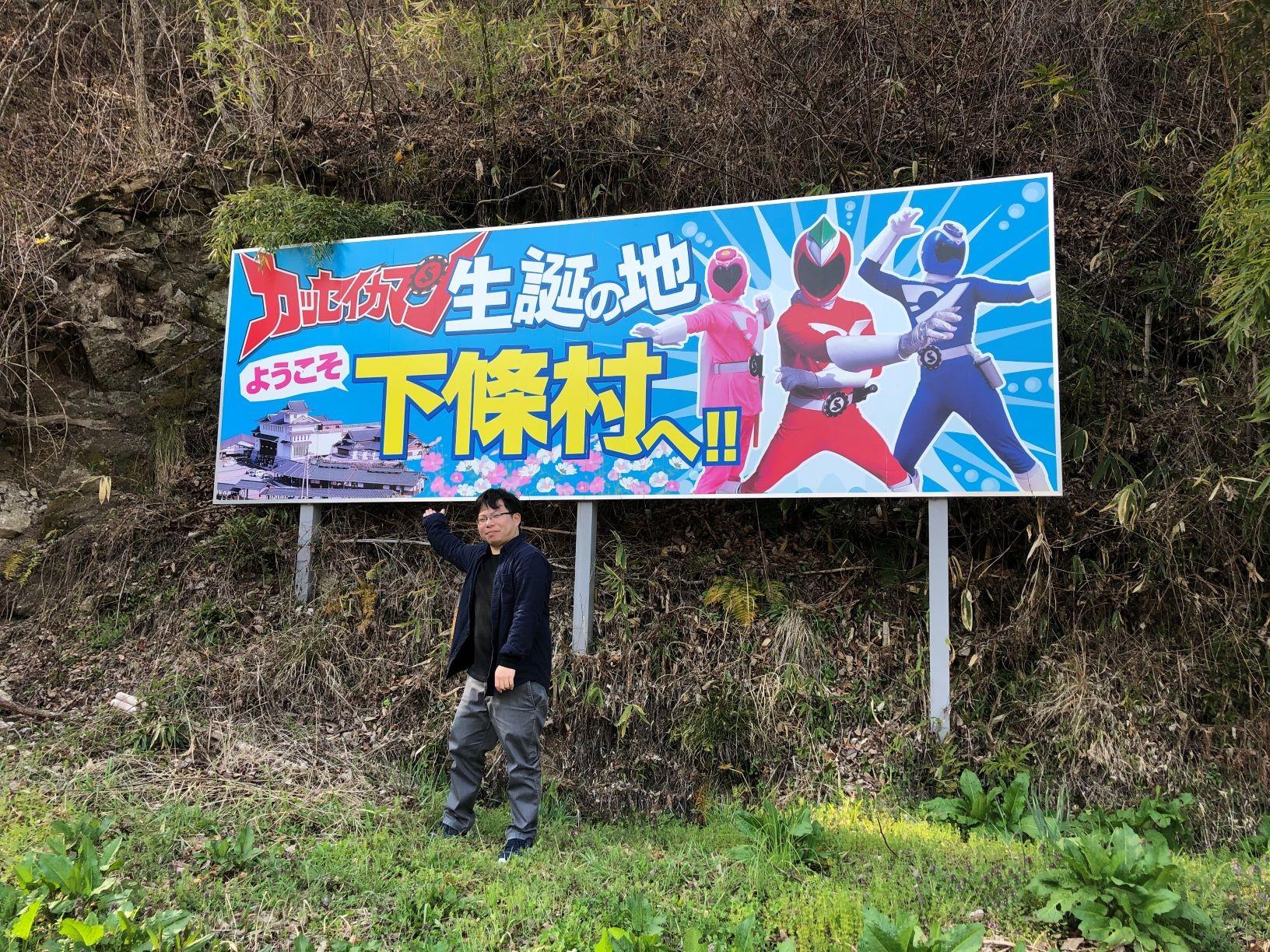 2020年4月に考えたこと。阿南町、下條村、阿智村へも配布に行きました。(龍一の営業日誌)