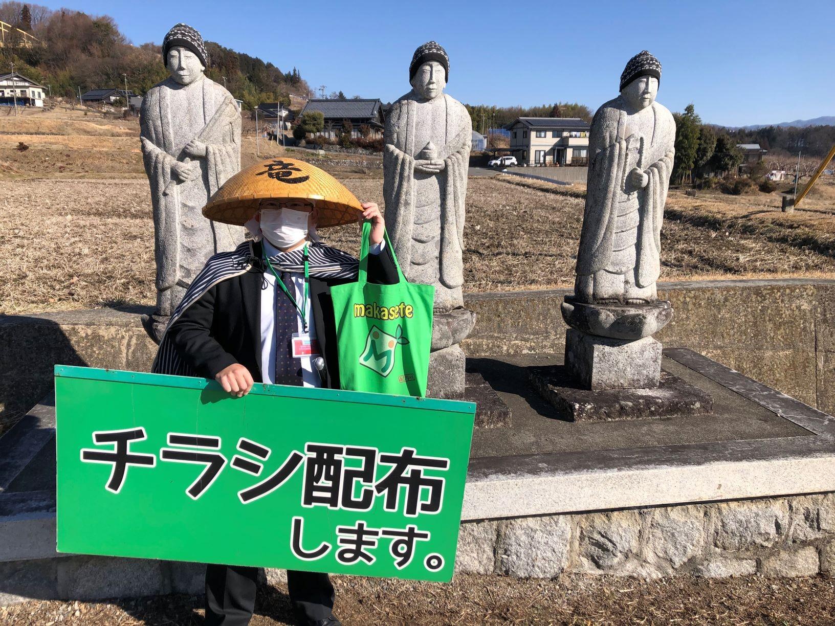 長野県の感染者減少へまかせて飯田も少し貢献させてもらいました。(龍一の営業日誌~清水の次郎長がいく)