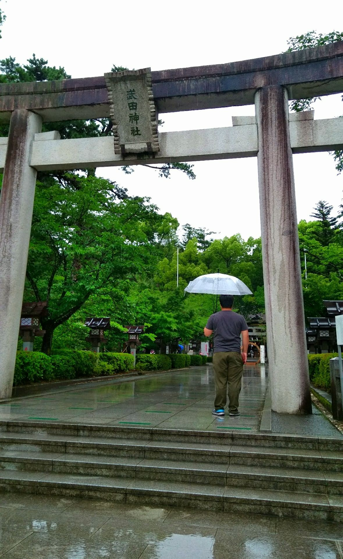 雨の土曜日 甲府散策