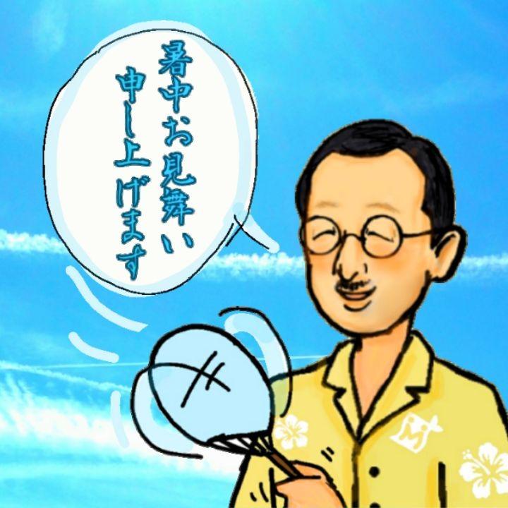 まかせて韮崎 夏季休業のお知らせ